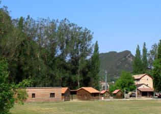 Molino de Butrera - Campamento Inmersión Lingüística.